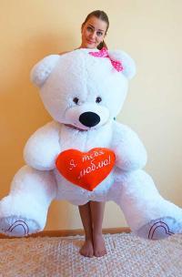 Большой плюшевый медведь 190 см с сердцем Я тебя люблю