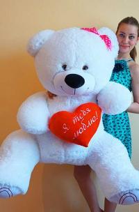 Большой плюшевый медведь 190 см белый Я тебя люблю