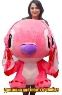 Огромный Стич 95 см Розовый