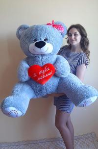 Плюшевый медведь 140 см с сердцем серый
