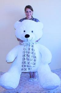 Плюшевый медведь 180 см