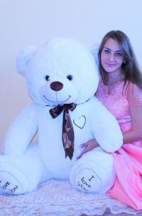 плюшевый медведь 150 с сердцем белый