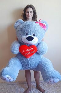 Плюшевый медведь 150 см Серый