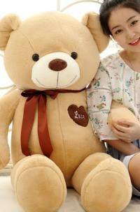 Плюшевый медведь 140 см