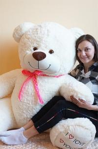 Плюшевый медведь 200 см I love you белый