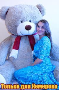 Огромный плюшевый медведь 240 см Латте с шарфом