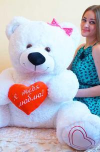 Плюшевый медведь с сердцем я тебя люблю 160 см
